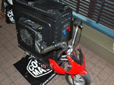 CM Bike 2